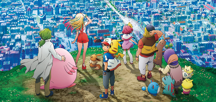 Pokéflix Pokémon Movie Diancie And The Cocoon Of Destruction