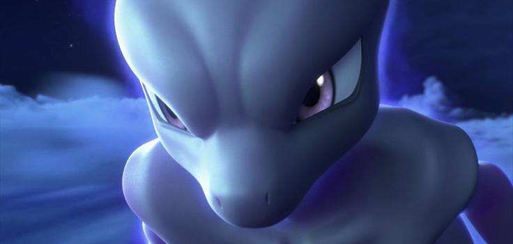 Pokeflix Pokemon Movie Pokemon 4ever Celebi Voice Of The Forest